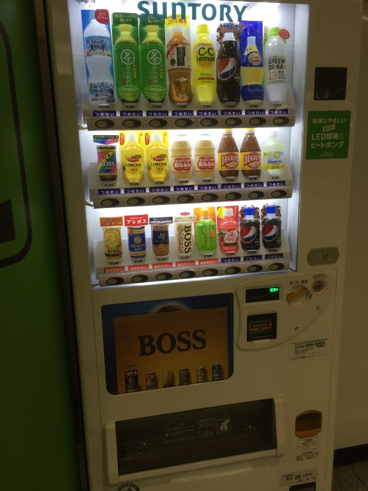 One of the famous Japanese vending machines. So shiny and full of drinks...I bought a sweet red juice. I think it's cherry, but I'm not sure.