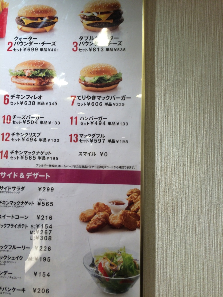 In Japanese McDonalds, you can order a smile for 0 yen.