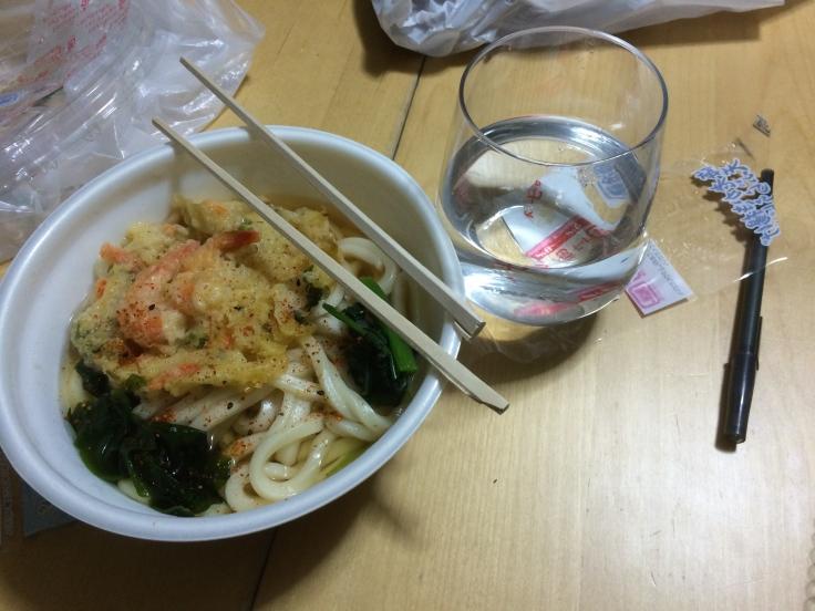 My celebration udon.