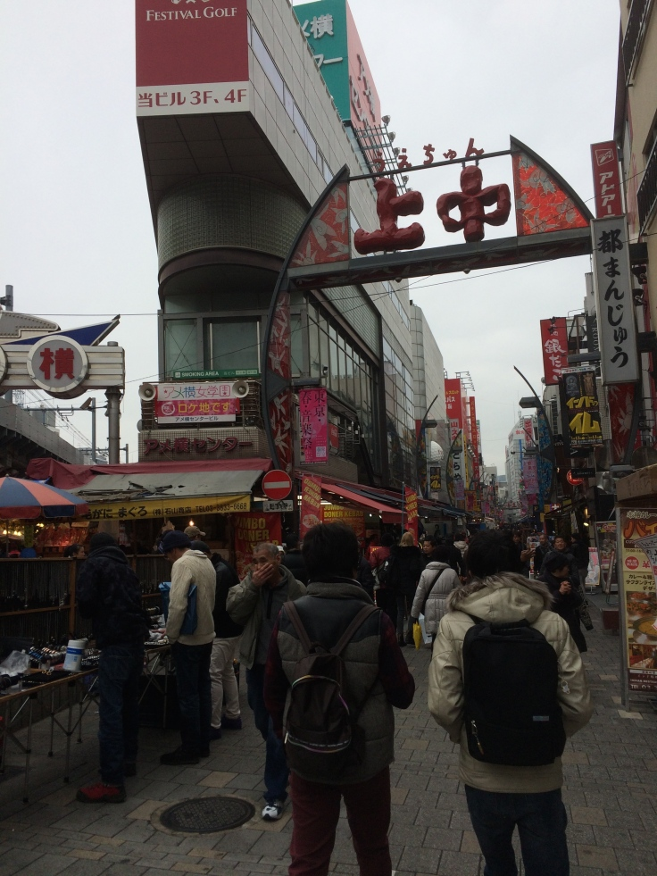 The American Black Market in Ueno.